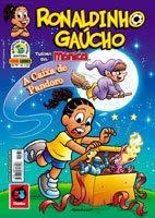 Ronaldinho Gaúcho # 79