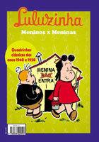 Luluzinha Especial – Volume 2 – Meninos x Meninas