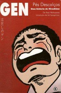 Gen Pés Descalços - Uma história de Hiroshima
