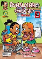 Ronaldinho Gaúcho # 80