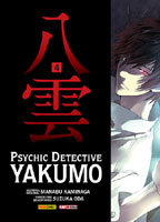 Psychic Detective Yakumo # 4