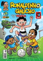 Ronaldinho Gaúcho # 81