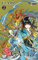 Gate 7 - Volume 2