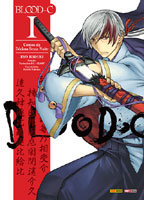 Blood-C – Contos da Décima Sexta Noite #1