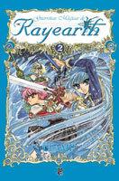 Guerreiras Mágicas de Rayearth # 2