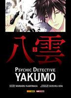 Psychic Detective Yakumo # 5