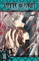 Vampire Knight # 18