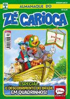 Almanaque do Zé Carioca # 17