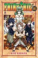 Fairy Tail # 36