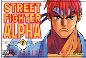 Street Fight Alpha # 1