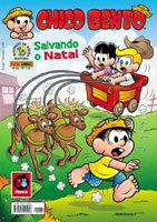 Chico Bento # 84