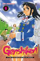 Genshiken # 6