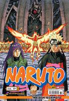 Naruto # 64