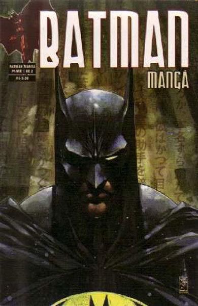 Batman Mangá