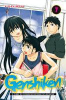 Genshiken # 7