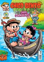 Chico Bento # 86