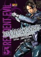 Resident Evil - Biohazard: Marhawa Desire # 5