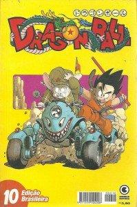 Dragon Ball # 10