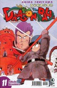 Dragon Ball # 11