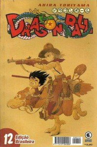 Dragon Ball # 12