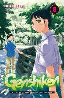 Genshiken # 8
