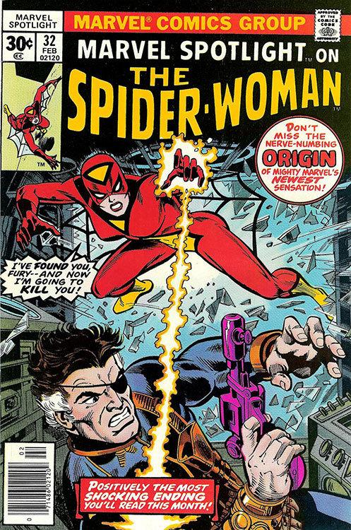 Marvel Spotlight # 32