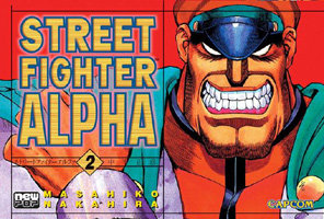 Street Fighter Alpha # 2