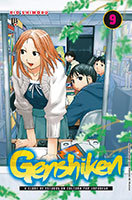 Genshiken # 9