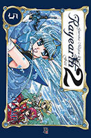 Guerreiras Mágicas Rayearth # 5