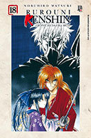 Rurouni Kenshin # 18
