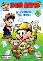 Chico Bento # 89