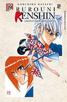 Rurouni Kenshin # 19