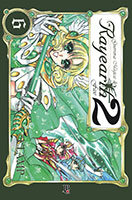 Guerreiras Mágicas Rayearth # 6