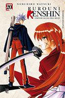 Rurouni Kenshin # 20