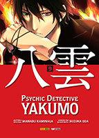 Psychic Detective Yakumo # 9
