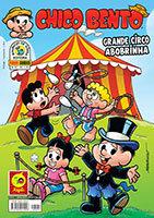 Chico Bento # 92