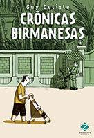 Crônicas Birmanesas - 2ª edição