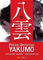 Psychic Detective Yakumo # 10