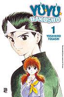 Yu Yu Hakusho # 1
