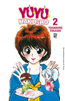 Yu Yu Hakusho # 2