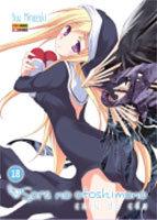 Sora No Otoshimono # 18