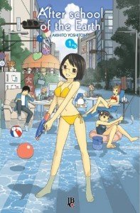 After School of the Earth # 1