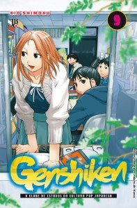Genshiken – O clube de estudos da cultura pop japonesa # 9