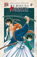 Rurouni Kenshin # 25