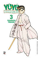 Yu Yu Hakusho # 3