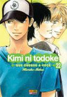 Kimi ni Todoke  # 22