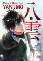 Psychic Detective Yakumo # 11