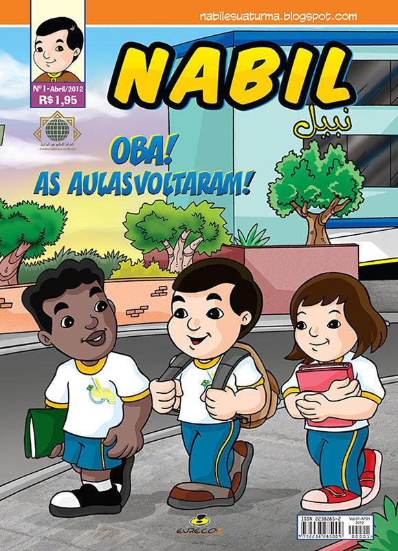 Nabil # 1