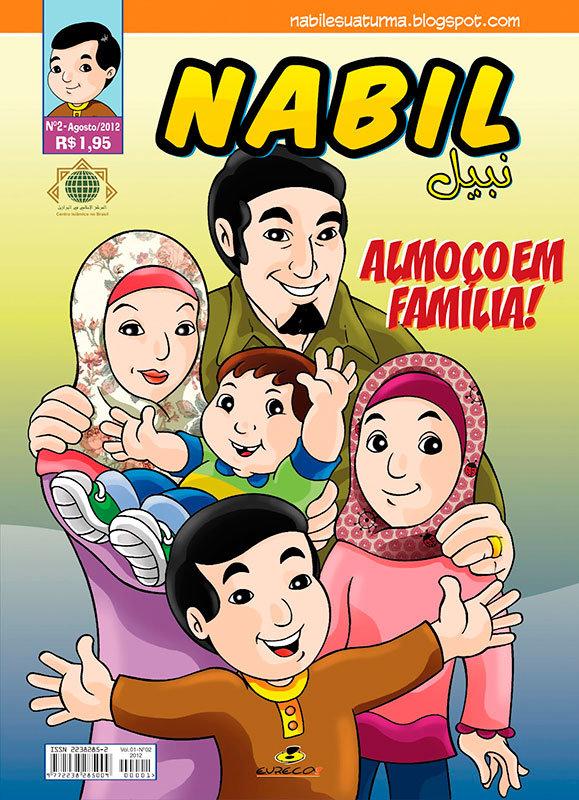 Nabil # 2