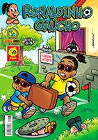 Ronaldinho Gaúcho # 98